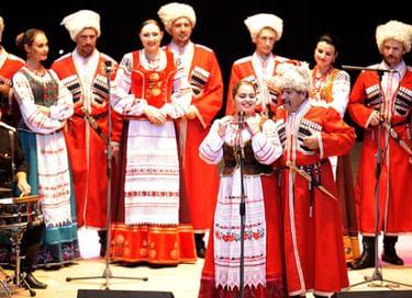Концерт «Казаки Российской империи»