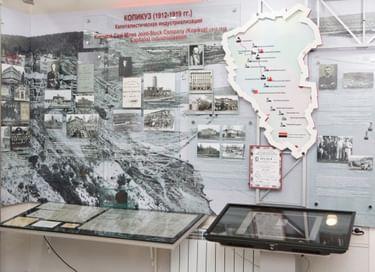 Выставка «Как Россия прирастала Кузбассом»