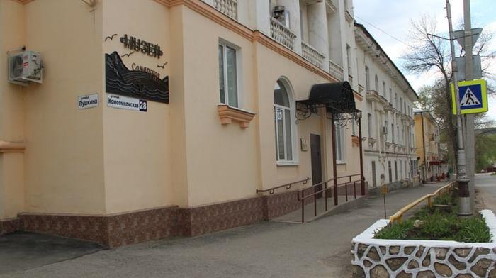 Историко-краеведческий музей «Самарская Лука»