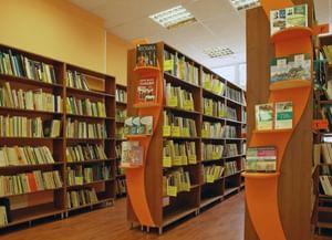 Уютненская библиотека филиал № 32