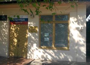 Библиотека № 14 им. И. Сельвинского
