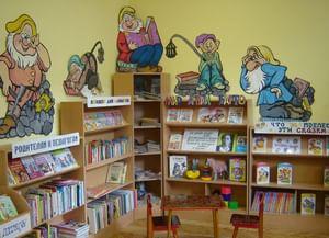 Детский отдел Тербунской межпоселенческой библиотеки
