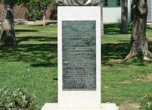 Памятник Александру Пушкину в Лимасоле