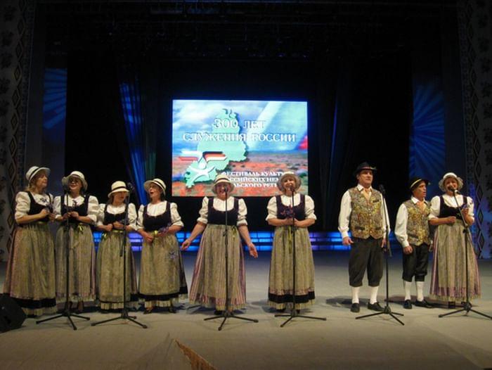 Сольный концерт ансамбля немецкой песни «Гуте Лауне» («Хорошее настроение»)