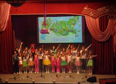 Набор в народный детский вокальный коллектив «Калейдоскоп»