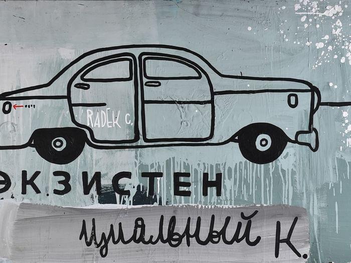 Выставка «История о том, как никто ничего не понял», 7-я Московская биеннале