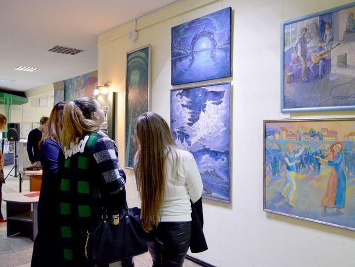 Выставка «Мы»