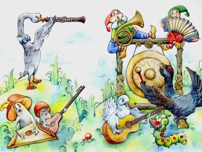 Концерт «Секреты музыкальной азбуки»