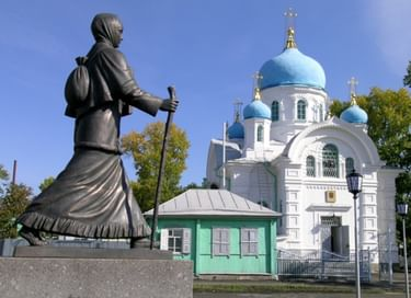 Краеведческое ревю «С любовью к земле Тюменской»