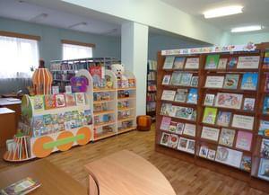 Детская библиотека г. Углич