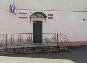 Детская библиотека-филиал № 5 им. С. Маршака