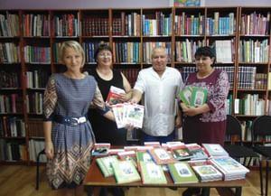 Центральная детская библиотека г. Ленинск-Кузнецкий