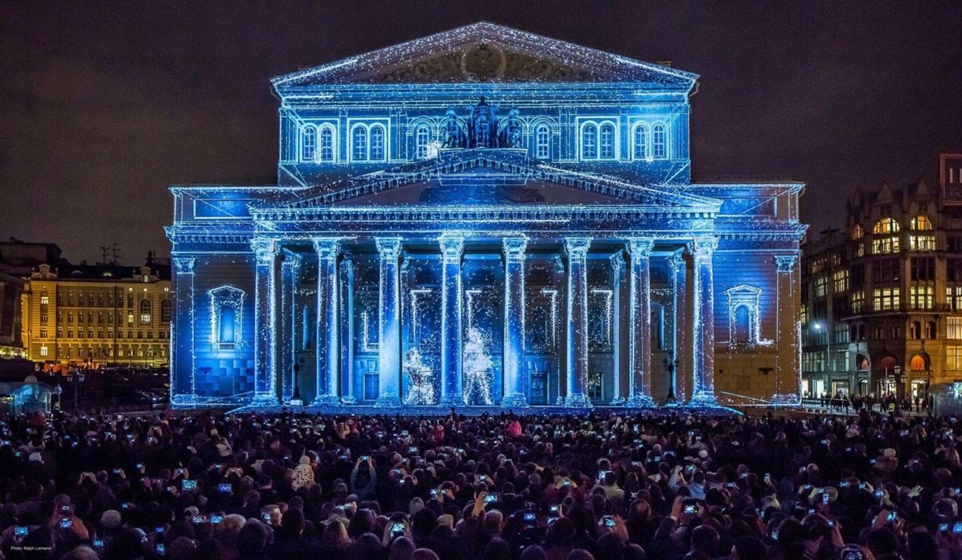 Международный фестиваль «Круг света»