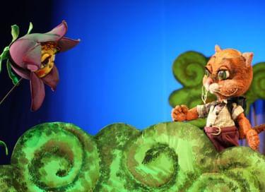 Спектакль «Про Колокольчик, Капельку и Котёнка Васеньку»