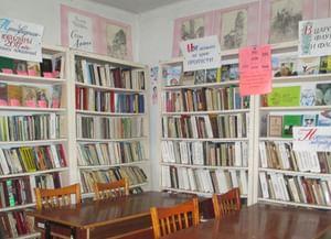 Библиотека-филиал № 27 г. Симферополь
