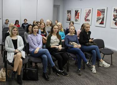 День семейного отдыха «Мурманск – город мой широкоплечий»