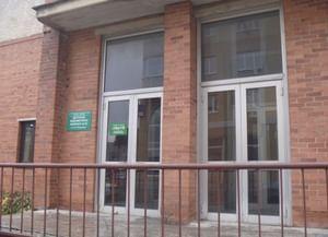 Библиотека-филиал № 12 имени Н. А. Некрасова