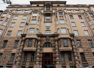 Театр «Центр драматургии и режиссуры» на Поварской