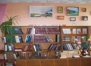 Яркополенская сельская библиотека-филиал