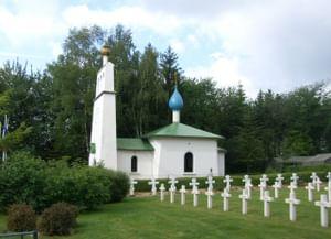 Русское воинское кладбище Сент-Илер-ле-Гран близ Мурмелона
