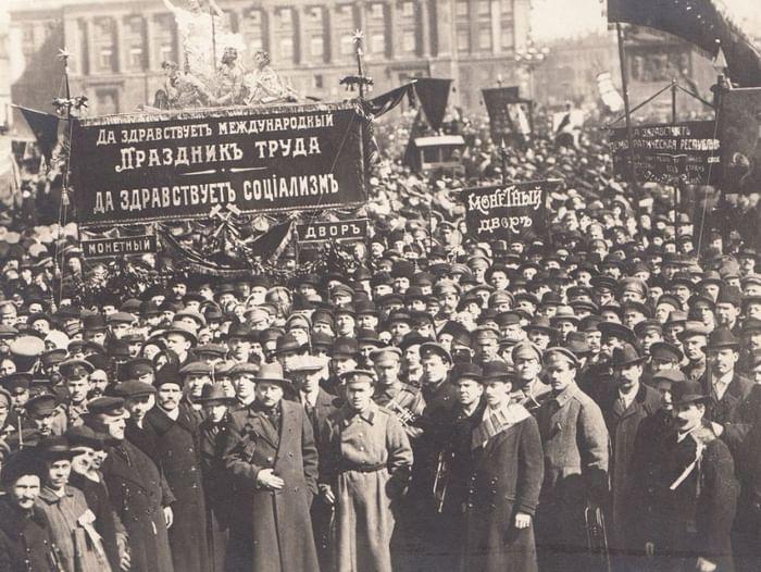 Выставка «Великая российская революция в электронной библиотеке ГПИБ России»