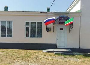 Эникалинский сельский дом культуры