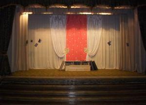 Белохолуницкий Дом культуры