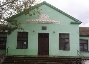Ароматненский сельский Дом культуры