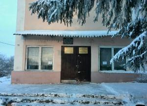 Слободской центр культуры и досуга