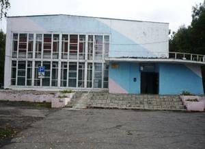 Чернавский центр культуры и досуга