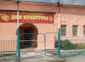 Старобачатский сельский дом культуры