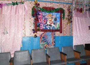 Травкинский сельский Дом культуры
