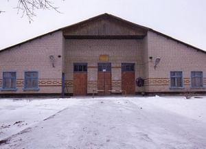 Шуриновский сельский Дом культуры