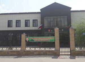 Гелдаганский сельский дом культуры Курчалоевского района