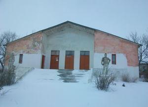 Криничанский сельский Дом культуры
