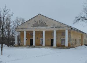 Дубравский сельский Дом культуры