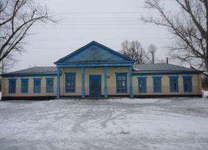 Купянский сельский Дом культуры