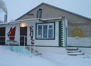 Медовский сельский клуб