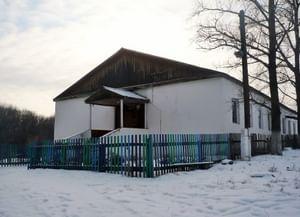 Лебединский сельский Дом культуры
