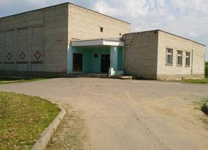 Плоскинский сельский дом культуры
