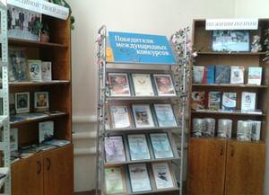 Районный Дом культуры г. Похвистнево
