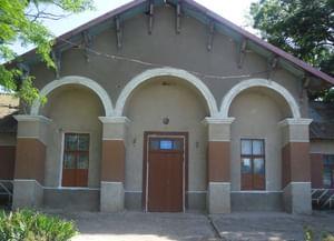 Стефановский Дом культуры