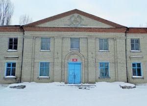 Борщево-Песковский сельский дом культуры