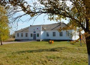 Сончинский сельский Дом культуры