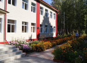 Культурно-досуговый центр п. Беляй