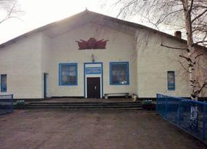 Тимирязевский сельский Дом культуры