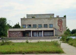 Золотополенский сельский Дом культуры