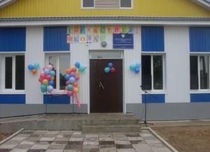 Культурно-досуговый центр п. Аргат-Юл