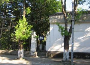 Старокрымский городской Дом культуры