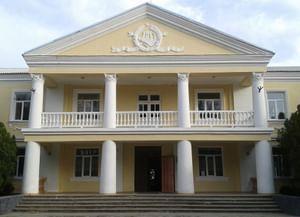 Абрикосовский сельский Дом культуры